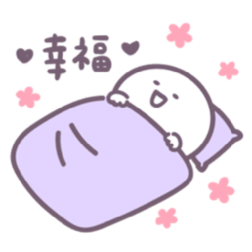 Baobao in bed - Sticker 28