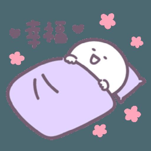 Baobao in bed - Sticker 28