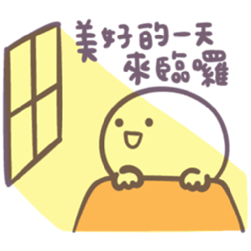 Baobao in bed - Sticker 10