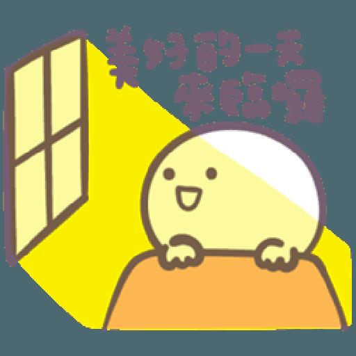 Baobao in bed - Sticker 10