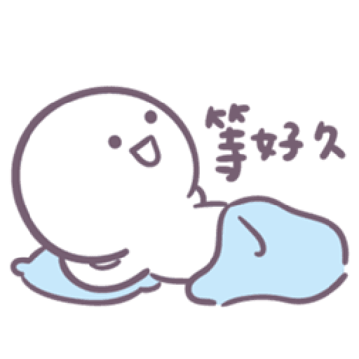 Baobao in bed - Sticker 1