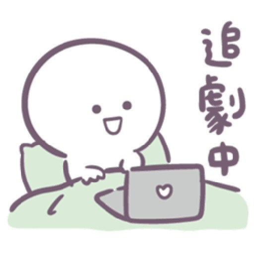Baobao in bed - Sticker 29