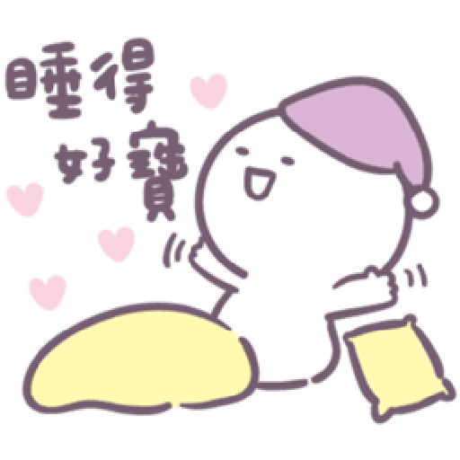 Baobao in bed - Sticker 27