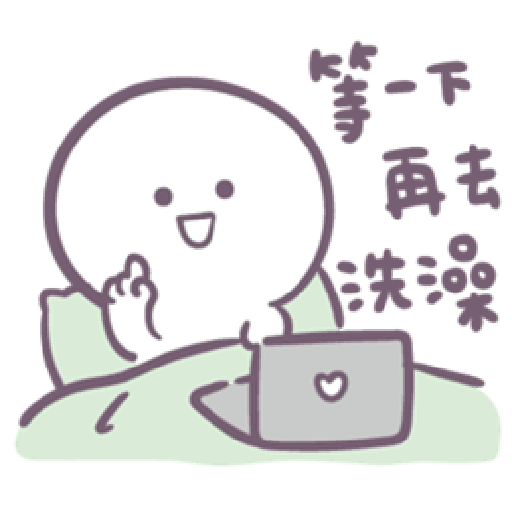 Baobao in bed - Sticker 23