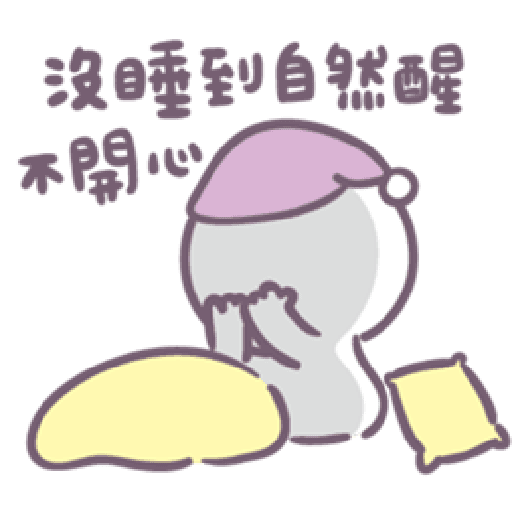 Baobao in bed - Sticker 13