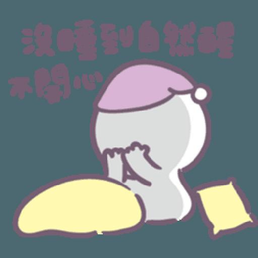 Baobao in bed - Sticker 13