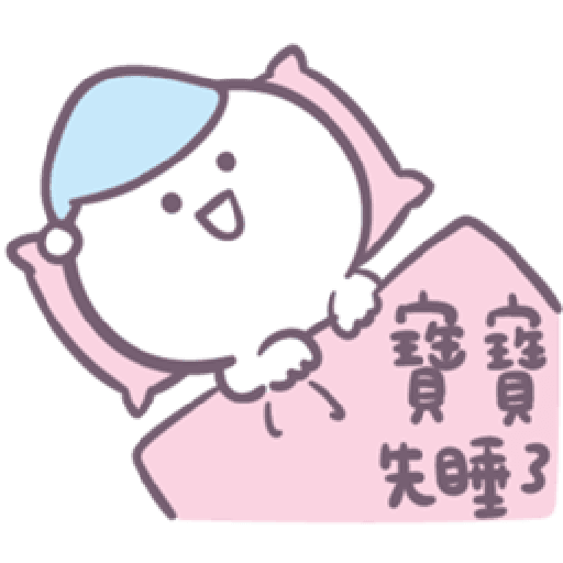 Baobao in bed - Sticker 21