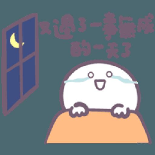 Baobao in bed - Sticker 24