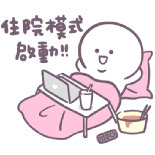 Baobao in bed - Sticker 25