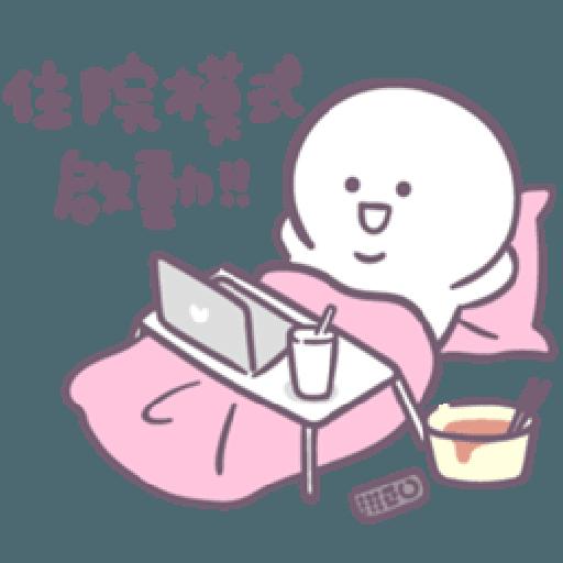 Baobao in bed - Sticker 25