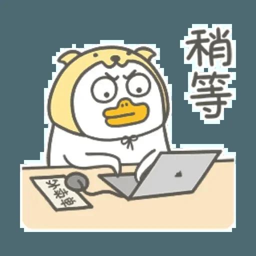 小劉鴨3 - Sticker 4