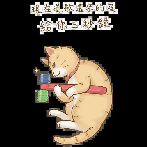 貓咪日和 - Sticker 16