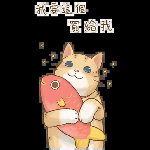 貓咪日和 - Sticker 18