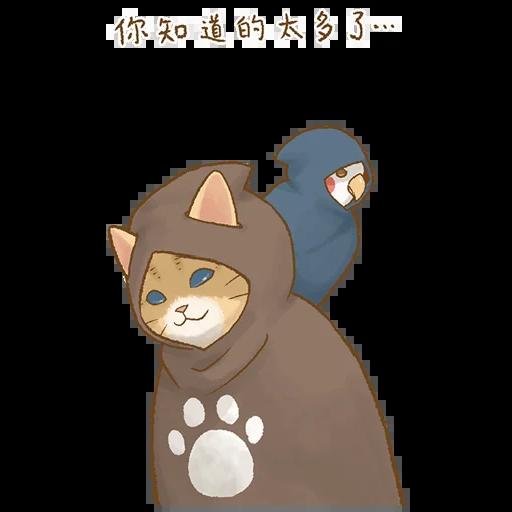 貓咪日和 - Sticker 20