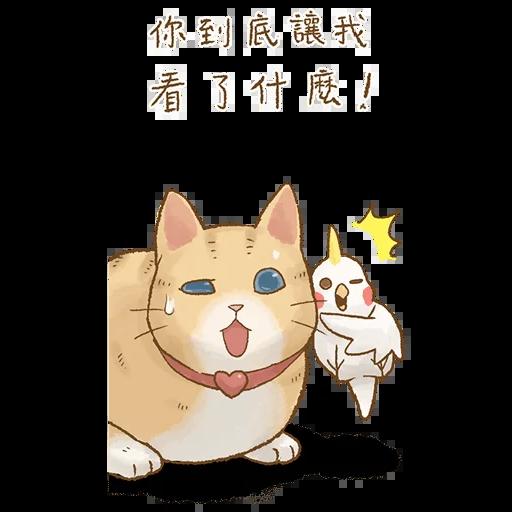 貓咪日和 - Sticker 17