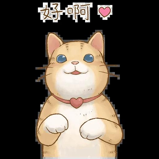 貓咪日和 - Sticker 23