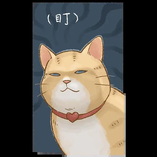 貓咪日和 - Sticker 8