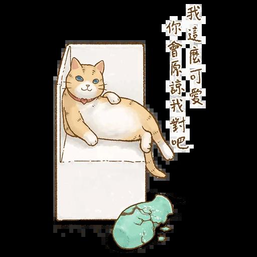 貓咪日和 - Sticker 5