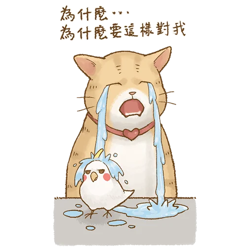 貓咪日和 - Sticker 6