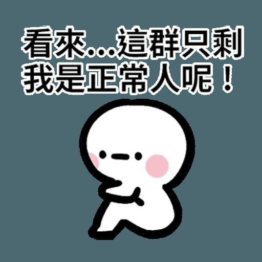 Chinese 豆 - Sticker 13