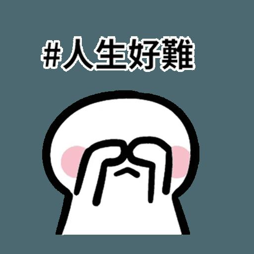Chinese 豆 - Sticker 10