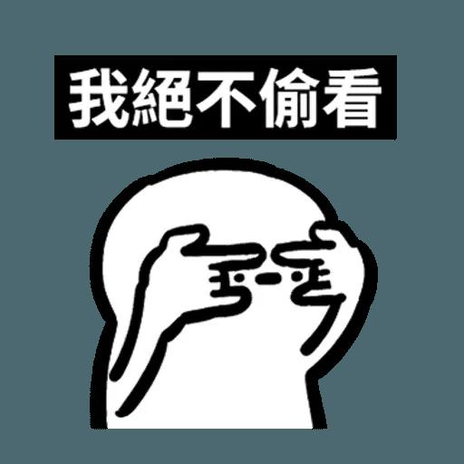 Chinese 豆 - Sticker 23