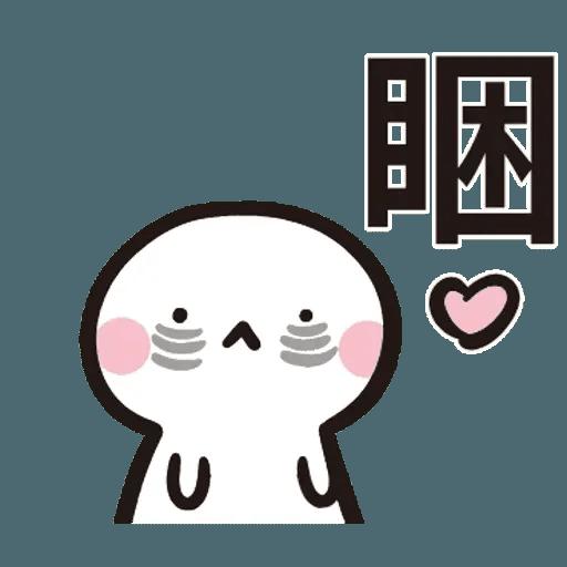 Chinese 豆 - Sticker 4