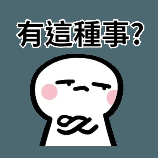 Chinese 豆 - Sticker 22