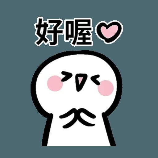 Chinese 豆 - Sticker 12