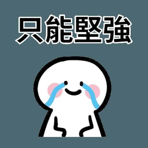 Chinese 豆 - Sticker 1