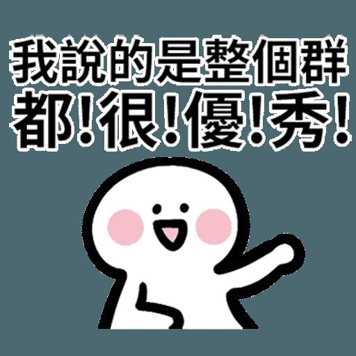 Chinese 豆 - Sticker 9