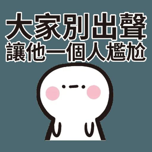 Chinese 豆 - Sticker 6