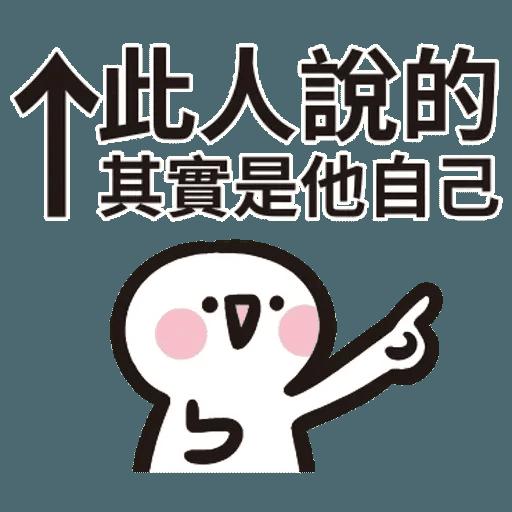 Chinese 豆 - Sticker 20
