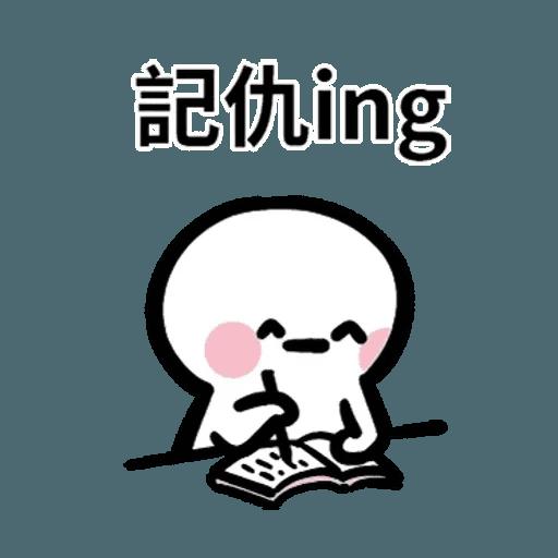 Chinese 豆 - Sticker 21