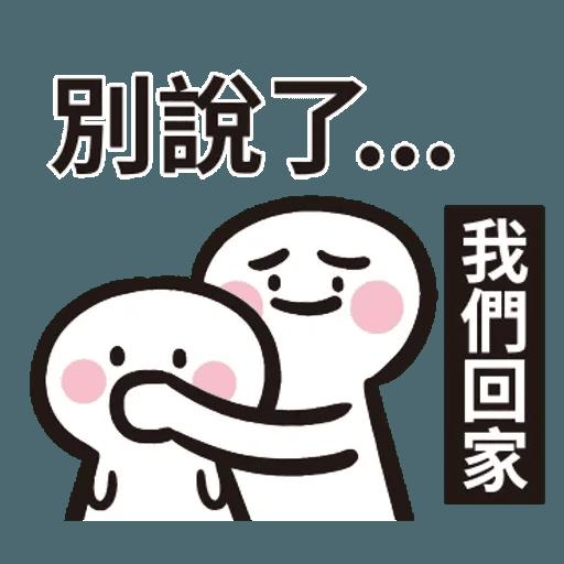 Chinese 豆 - Sticker 3