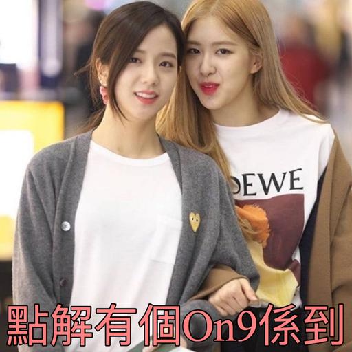 Jisoo - Sticker 8