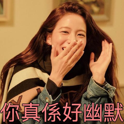 Jisoo - Sticker 17