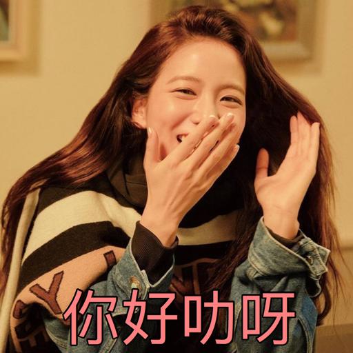 Jisoo - Sticker 19