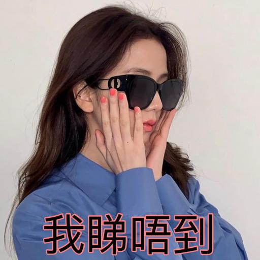 Jisoo - Sticker 11