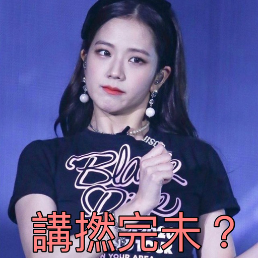 Jisoo - Sticker 16