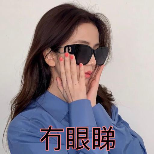 Jisoo - Sticker 12