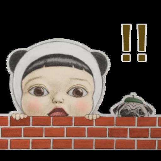 Sadayuki - Sticker 14