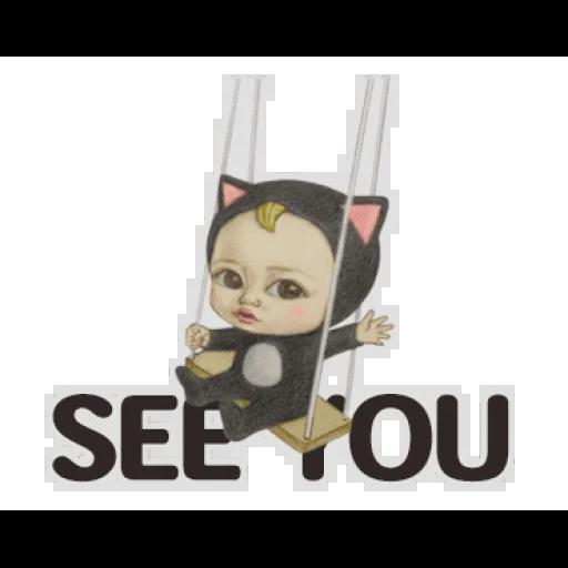 Sadayuki - Sticker 19