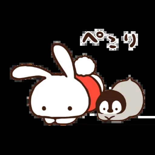 Nekopen& mimi - Sticker 3