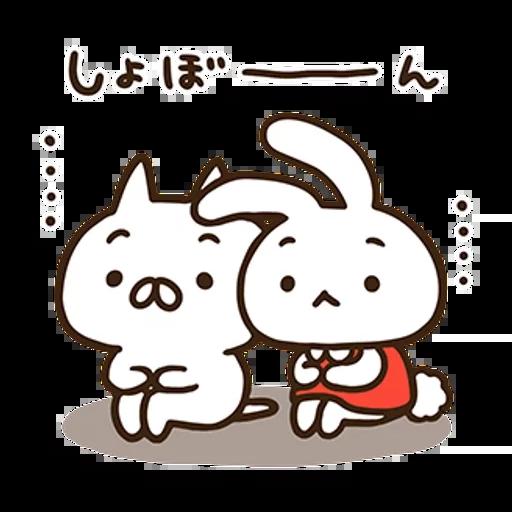 Nekopen& mimi - Sticker 21