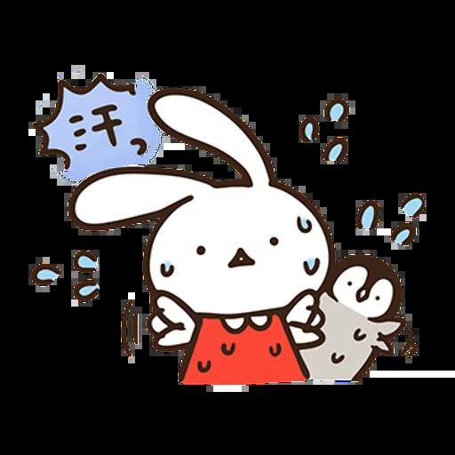 Nekopen& mimi - Sticker 22