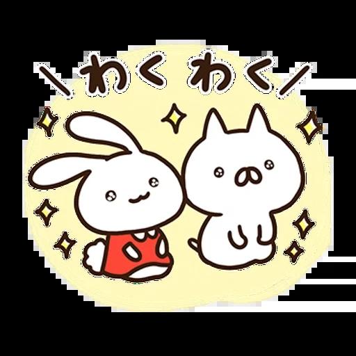 Nekopen& mimi - Sticker 20