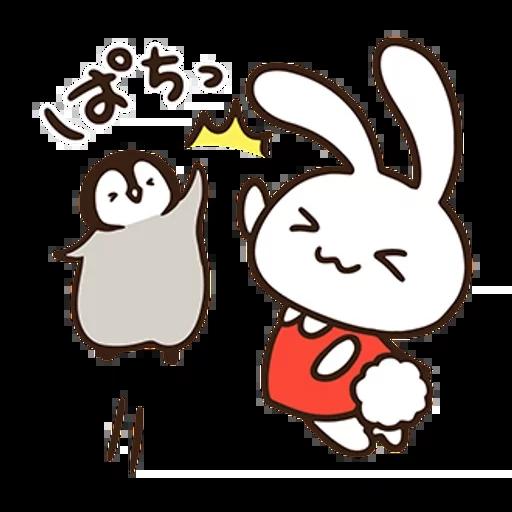 Nekopen& mimi - Sticker 16