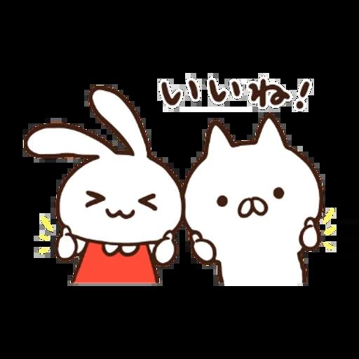 Nekopen& mimi - Sticker 1