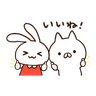 Nekopen& mimi - Tray Sticker